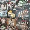Hiroshima, Photo added:  Wednesday, July 18, 2012 4:35 AM
