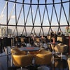 Photo of Searcys at 40|30, The Gherkin