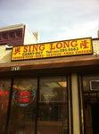 Sing Long Carryout