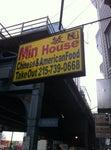 Min House