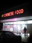 No. 1 Chinese