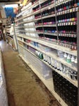 U.S. Maxim Nail Supply, Inc.