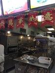 Bethel Chinese Kitchen