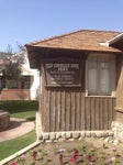 McCallum Adobe Museum
