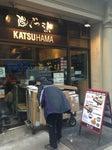 Katsu-Hama