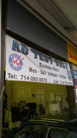 AD (Smog) Test Only