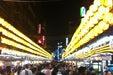 Miaokou Night Market (基隆廟口夜市)