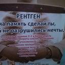 alex-denisov-13419128