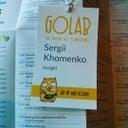 sergii-khomenko-10797213