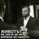 hishtnik-108330667