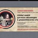 mascha-anotchenko-12174013
