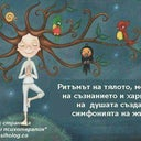 sezan-metkova-129401819