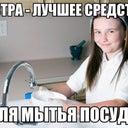tanya-supertanya-13181424