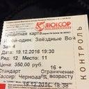 kirk-kovalev-141099988