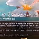 pavel-ambroz-14530224