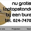 ron-speksnijder-17305060