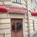 vova-dobry-18963900