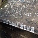 kirill-shchelkunov-20782774