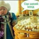 mendbayar-baasanjav-27731504