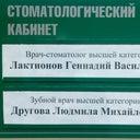 victoriaschwarz-33188187