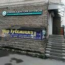 vladislav-shumilov-50183710