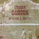 kristina-fajanz-89219727