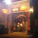 jianqing-hong-9193383
