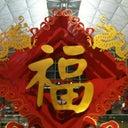 lao-ren-9083167