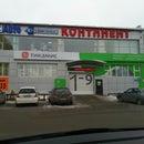 АвтоКлюч, магазин инструмента и оборудования для СТО
