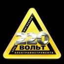 220 Вольт, магазин