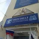 ПЕРСОНАЛ, корпоративный центр подготовки кадров