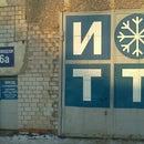 Итт-Сервис, торгово-производственная компания