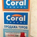 CORAL TRAVEL, туристское агентство