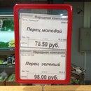Народная Компания, сеть магазинов бытовой техники
