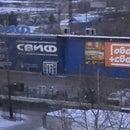 СВИФ, сеть строительных супермаркетов