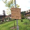 Artiland, загородный клуб