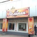 Пеликан, магазин товаров для охоты и активного отдыха