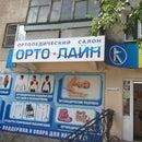 Орто-Лайн, ортопедический салон