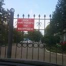 Индустриальный районный суд