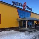 МЕГАСТРОЙ, строительно-торговый комплекс
