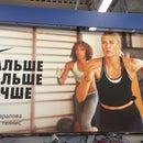 Спортмастер, сеть магазинов спортивных товаров