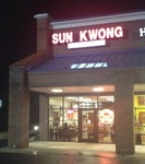 Sun Kwong Chinese Restaurant