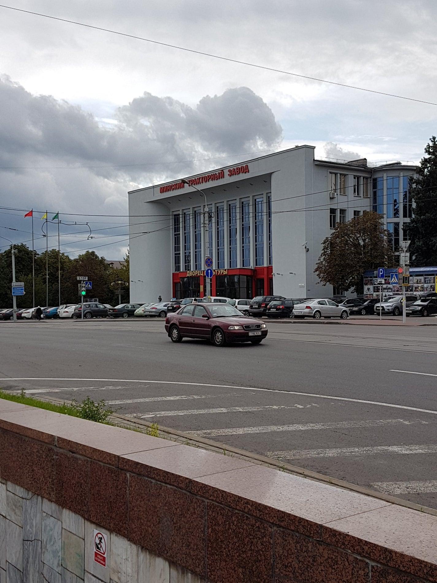 Тираж номеру 1091 по проверить русское лотерея лото билет