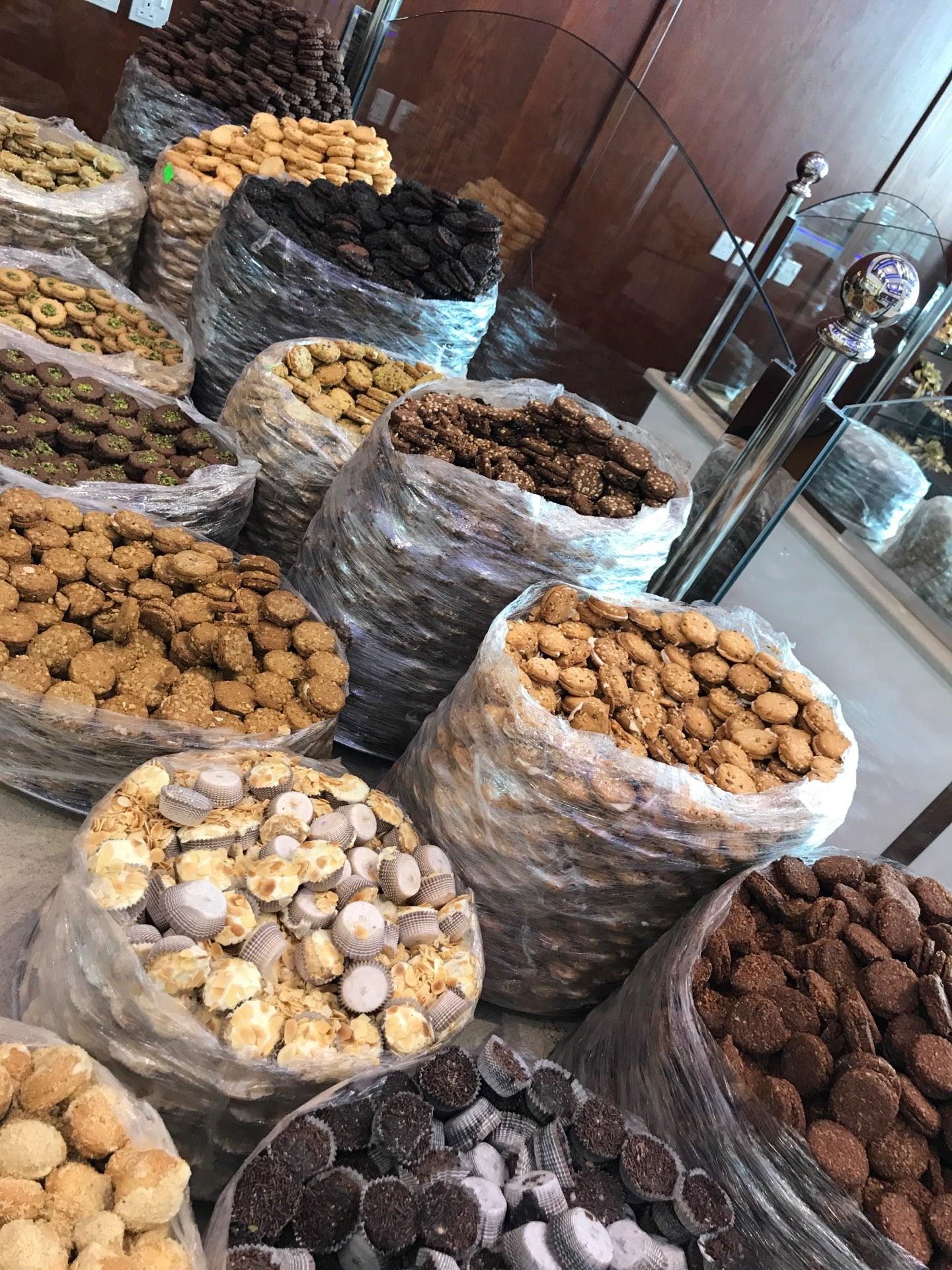 al-riyadh directory - Taiba Bardisi Pastries