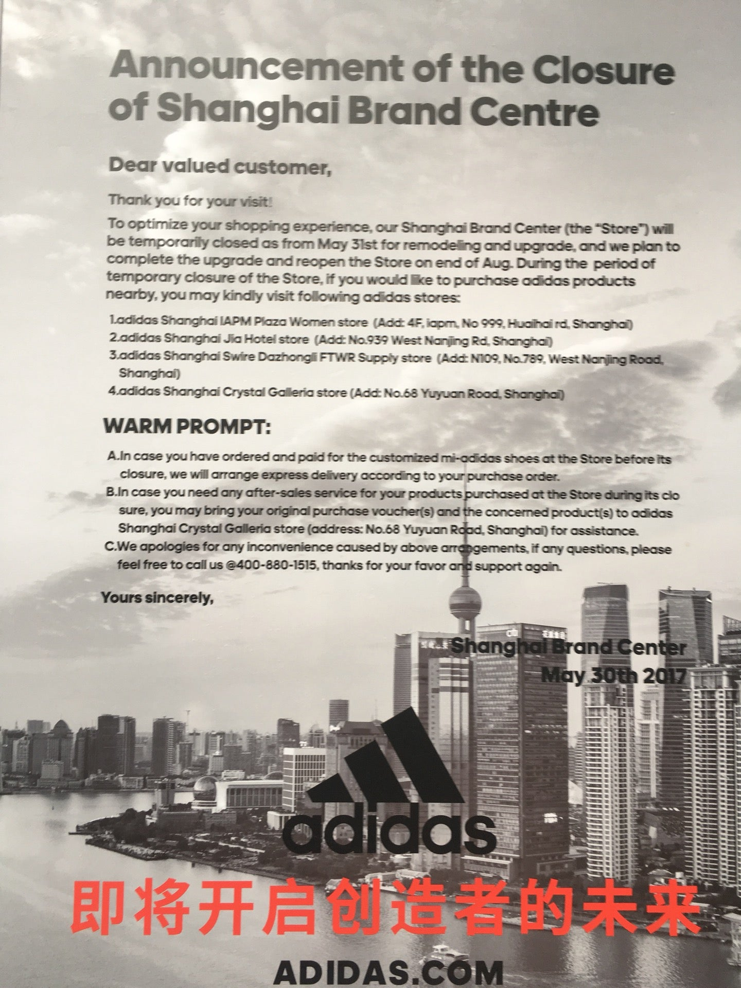 adidas nearby