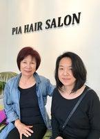 Pia Hair Salon