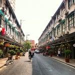 Yongkang Road