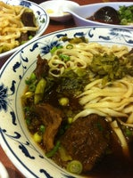 Lao Shan Dong Homemade Noodle House