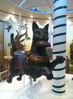 The DeWitt Wallace Decorative Arts Museum