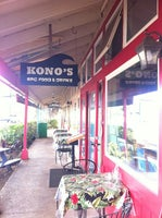 Kono's Big Wave Cafe